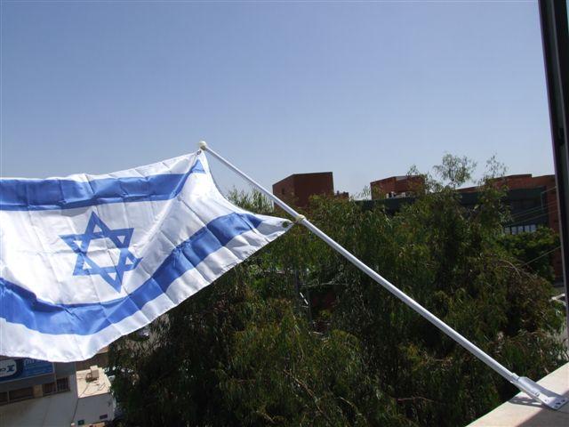 ערכה ביתית של דגל והתקן לקיר