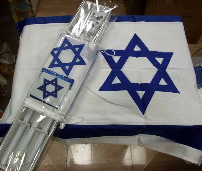 ערכת דגלים