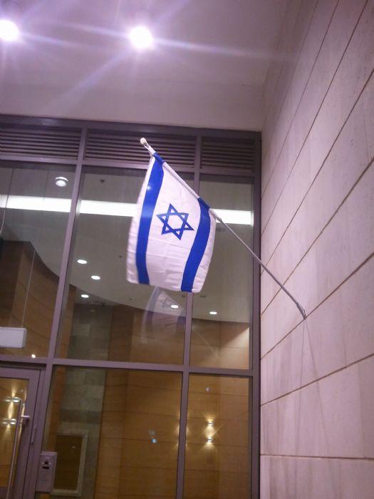 דגל ישראל לבית