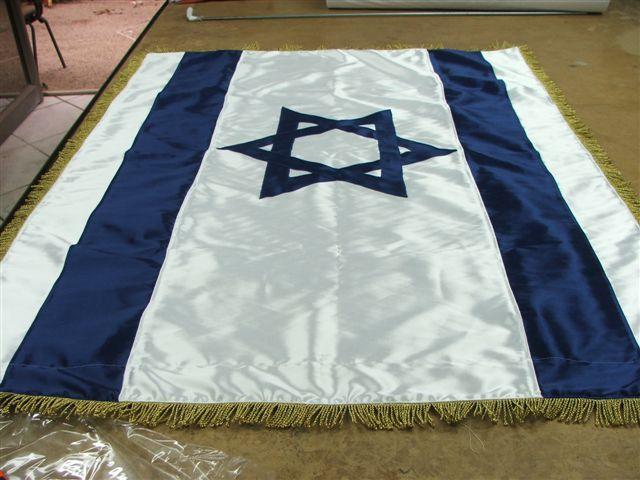 דגל ישראל תפור בד סטן