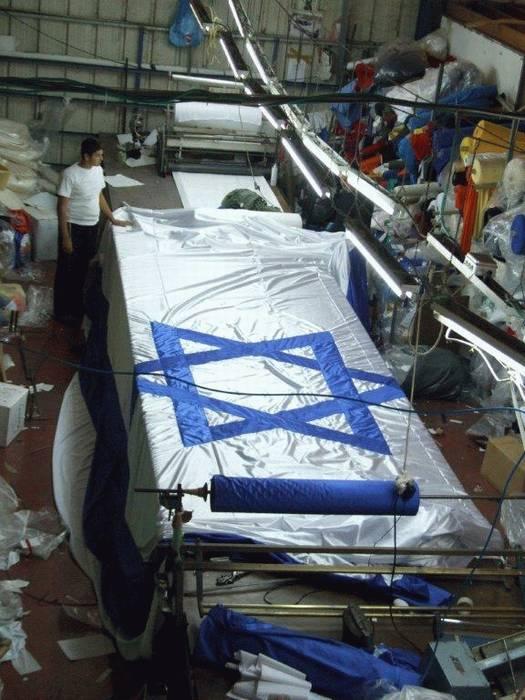 תפירת דגל ישראל