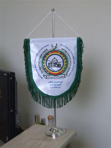 דגל הוקרה