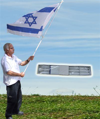 ערכת דגל עם מוט מתפרק
