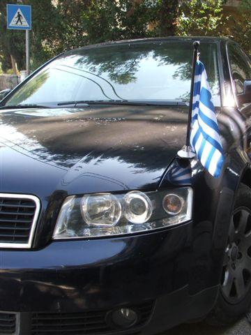 דגל לרכב קונסוליה