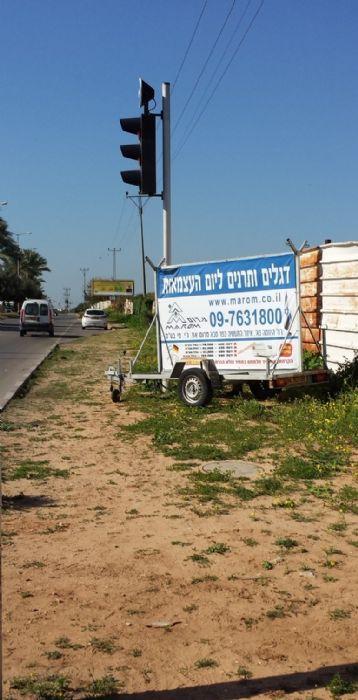 יום העצמאות 66 למדינת ישראל