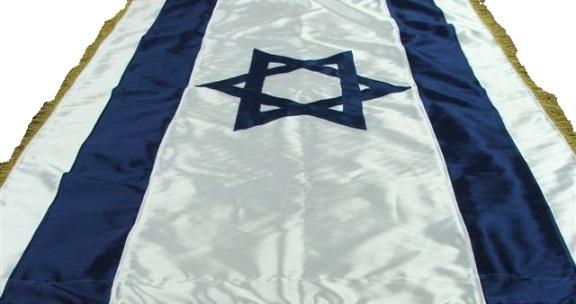 מכירת דגל ישראל לפי מידה
