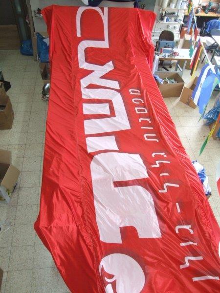 דגל לוגו לחברת בראשית בגודל 2 וחצי על 6 מטר