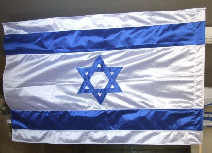 דגל ישראל תפור מבד גלישה