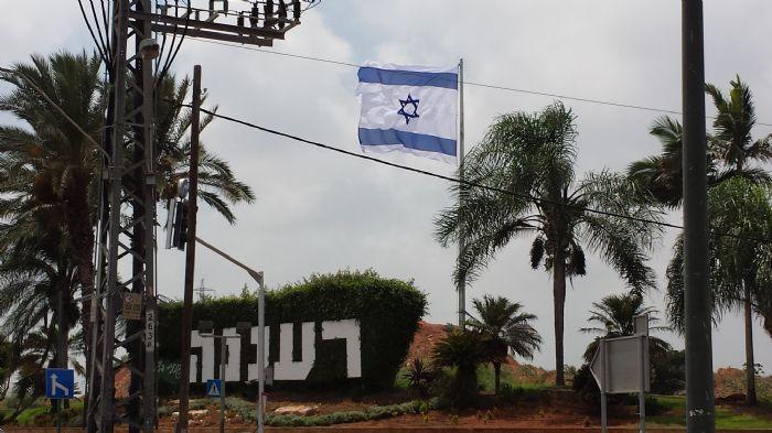 """דגל ישראל תפור מבד רמ""""מ"""