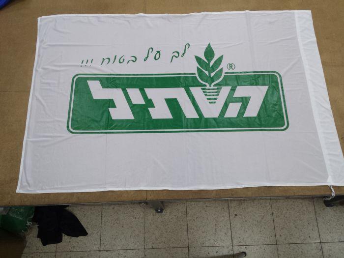 דגל לוגו השתיל