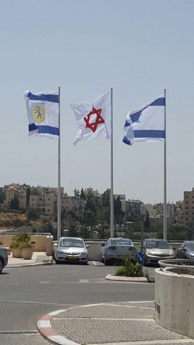 דגל עירית ירושלים