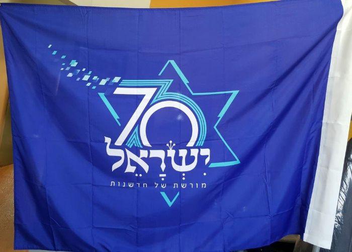 דגל לוגו שנת ה 70