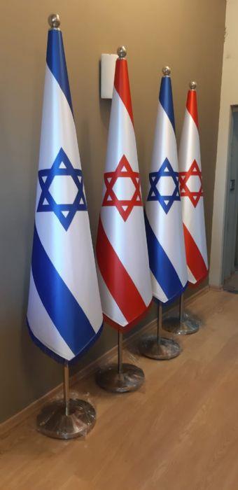 דגלי לאום ומגן דוד אדום