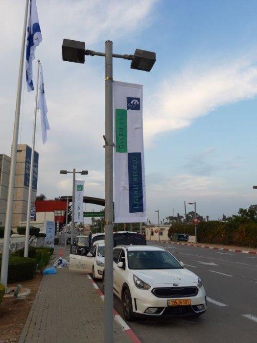 מרכז רפואי אסף הרופא תרנים לתליית דגלים סינים