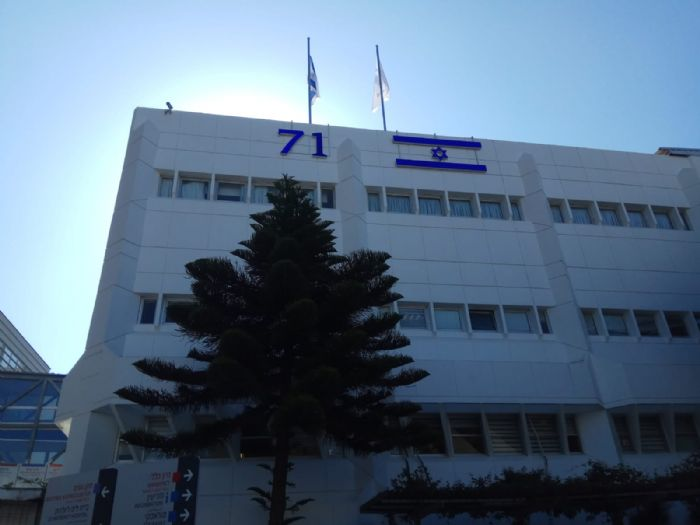 National flag and the number 71 in LED lighting