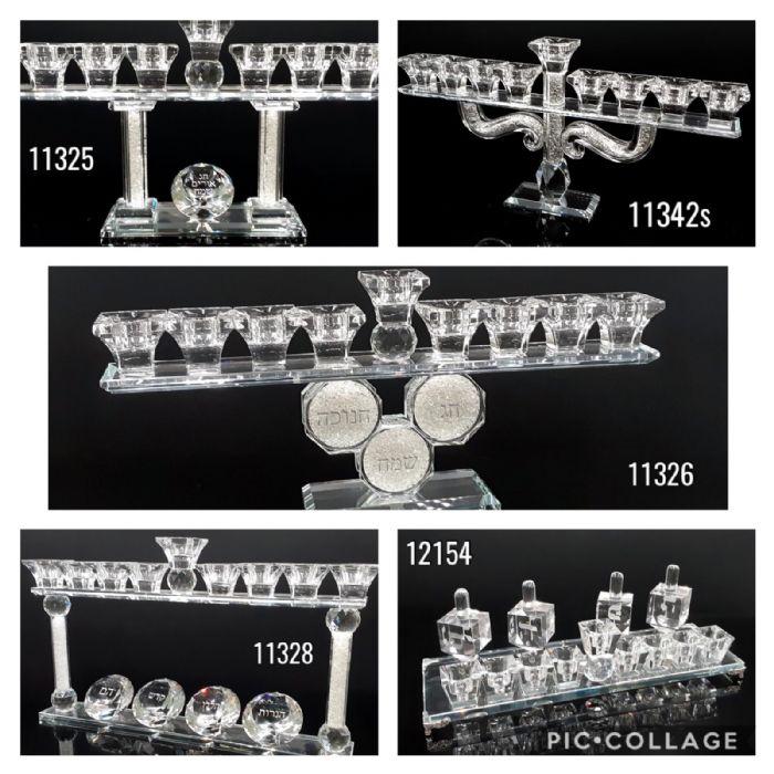 מגוון חנוכיות זכוכית מעוצבות
