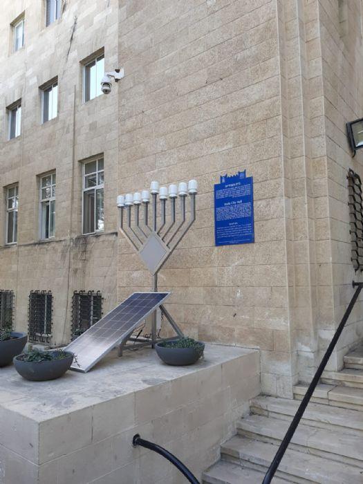 חנוכייה סולרית בעיריית חיפה.
