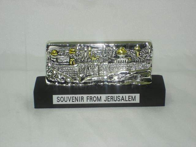 תבליט ירושלים מרובע על בסיס