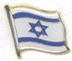 סיכת דש דגל ישראל ליום העצמאות ו וטכס יום הזכרון