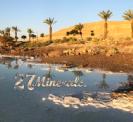 продукты мертвого моря - 27 минералов
