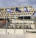 6 m high conical aluminum flagpole installation in the Bank of Israel using wall brackets