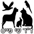 """מרכז וטרינרי בתל אביב - ד""""ר שי פייס"""