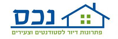 לוגו חברת נכס