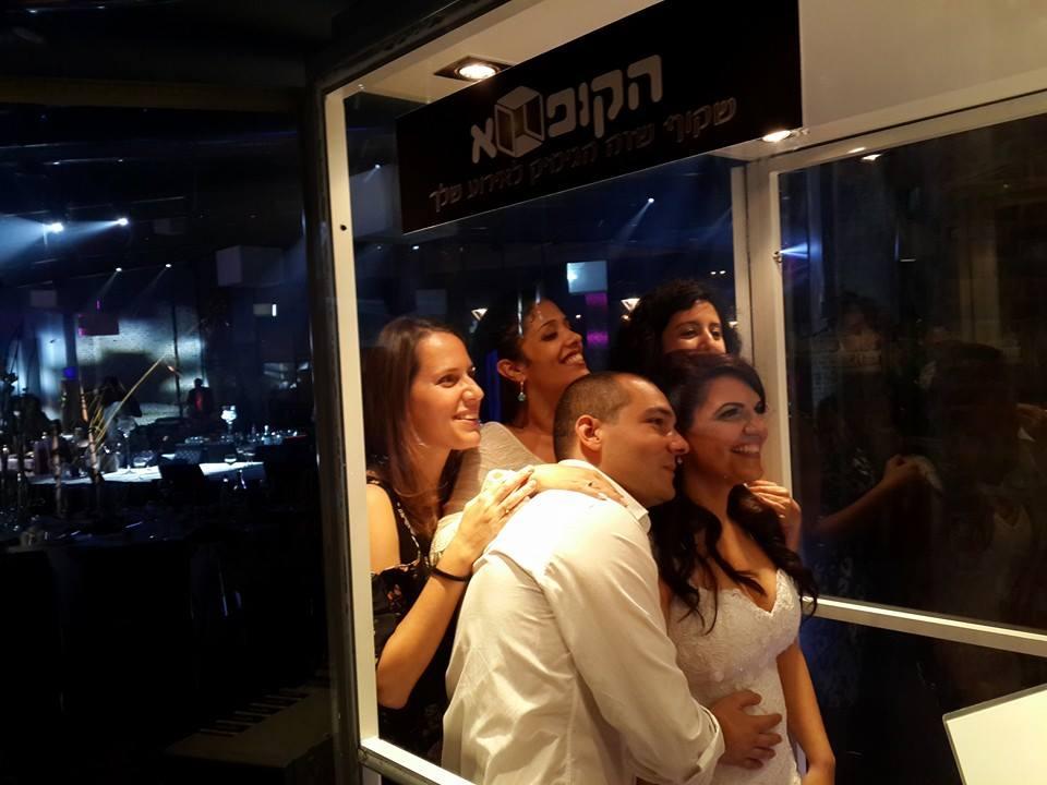 תמונת נושא תא צילום לחתונה