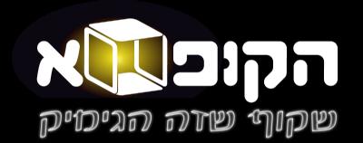 לוגו הקופסא, קישור לדף הבית