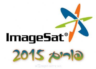 IMAGE SAT