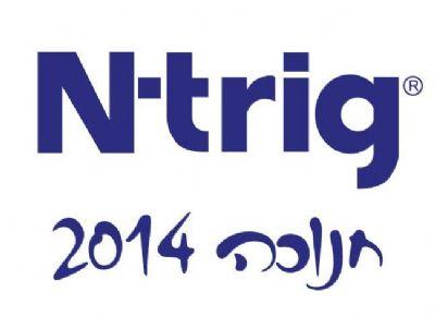 N-TRIG