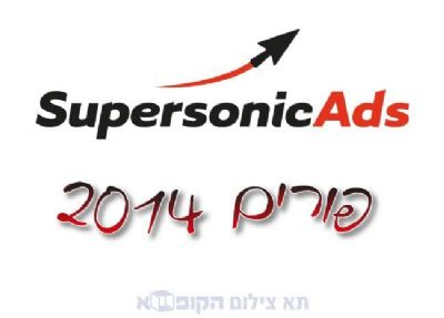 SUPERSONIC ADS