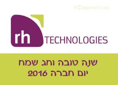 RH TECHNOLOGIES