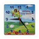 שעון כבשים