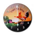 שעון מודה קטן