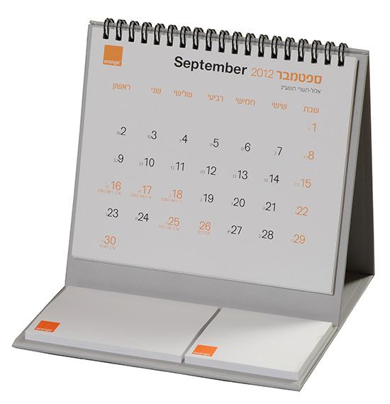 לוח שנה במארז