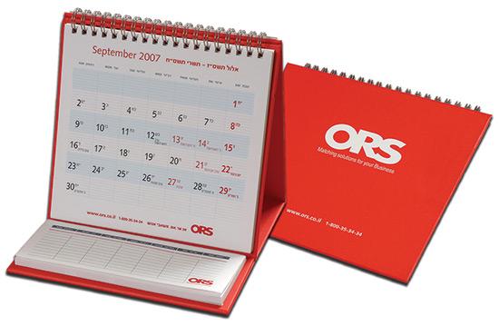 לוח שנה עם דפי רישום