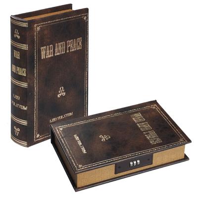 """כספת/ ספר עתיק """"שלום ומלחמה"""""""
