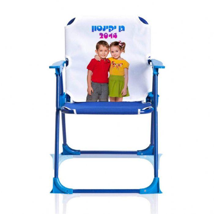 כיסא נוח לילדים 'גוליבר'