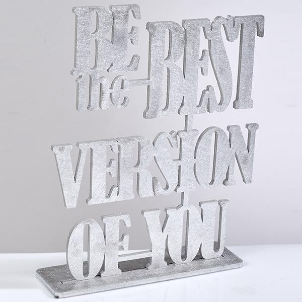 """""""Be the Best"""" שלט אלומיניום אומנותי מעוצב"""