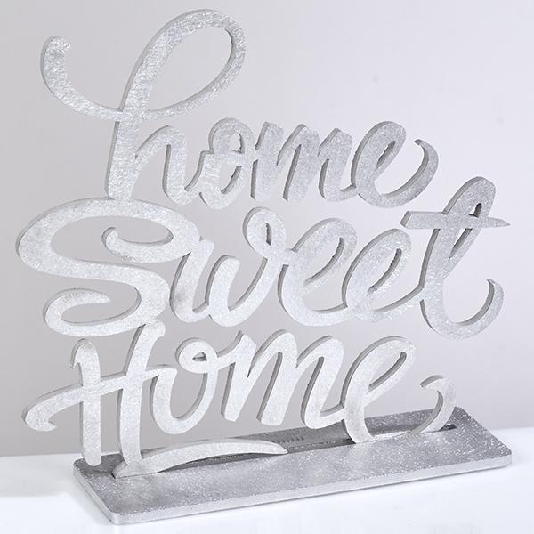 """""""Home Sweet Home"""" שלט אלומיניום אומנותי מעוצב"""