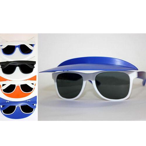 משקפי שמש איכותיות עם מצחייה