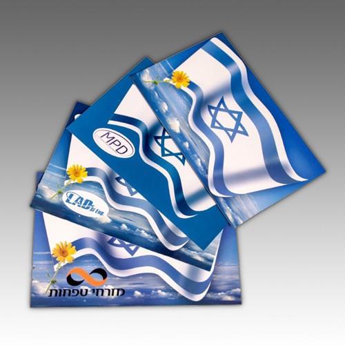 מגנט לרכב דגל ישראל