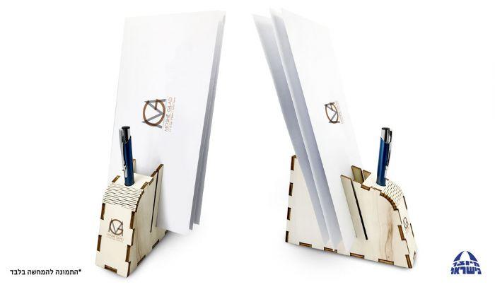 מעמד למעטפות
