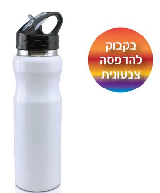 בקבוק סנפלינג לבן להדפסה צבעונית