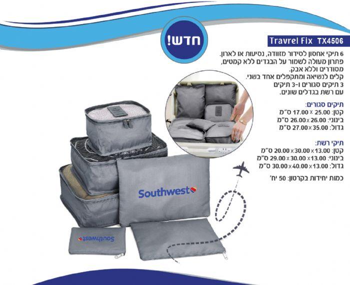 סט 6 תיקי אחסון למזוודה
