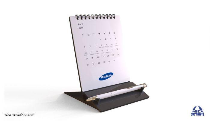 לוח שנה בלאק