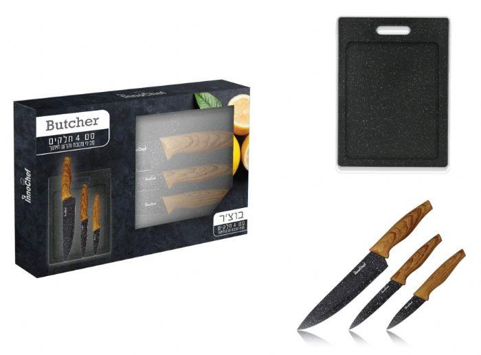 בוצ'ר - סט סכינים כולל קרש חיתוך