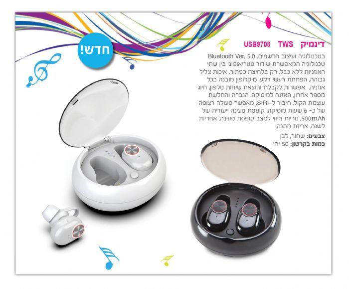 אוזניות כפתור אלחוטיות בלוטוס – דינמיק