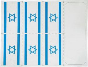6 קעקועי דגל ישראל – דגל